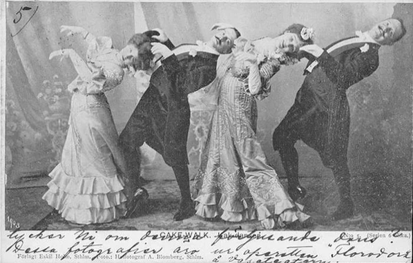 Скандальный танец Кекуок.