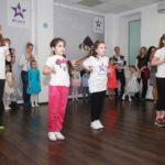 Мероприятия как имиджевый инструмент танцора